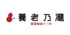 【写真】養老乃瀧 錦糸町店