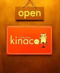 【写真】kinaco