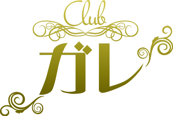 【写真】CLUB ガレ
