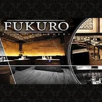 【写真】FUKURO