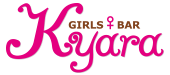 【写真】GIRLS BAR Kyara