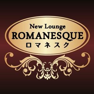 【写真】New Lounge ROMANESQUE