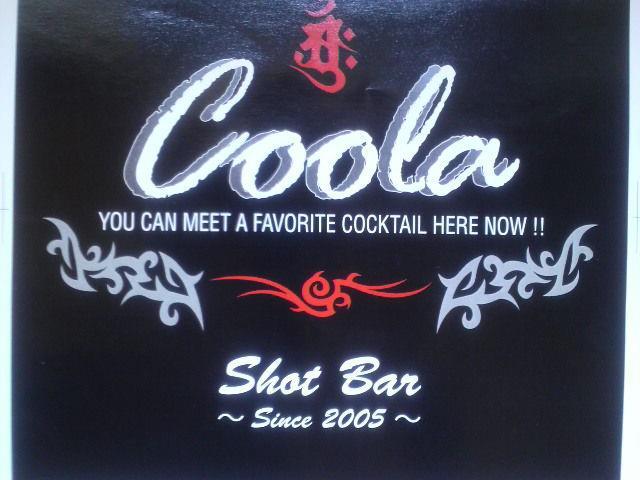 【写真】Shot Bar COOLA