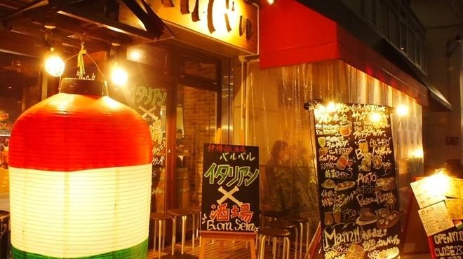 【写真】伊樽飯酒場 バルバル