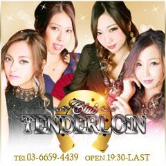 【写真】CLUB tenderloin
