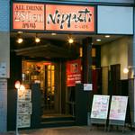 【写真】オールドリンク280円酒場 Nippati