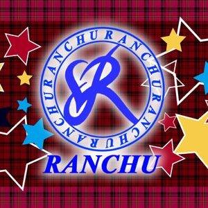 【写真】RANCHU