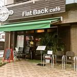 居酒屋 フラットバック カフェ