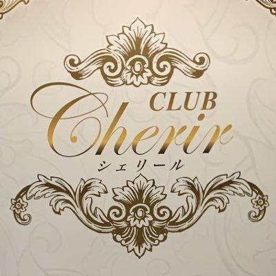 【写真】Club Cherir