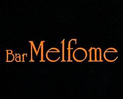 【写真】Bar Melfome