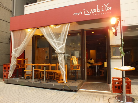 【写真】下町ワイン酒場 miyabiya