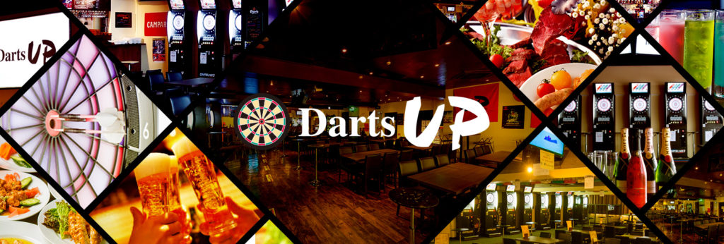 【写真】Darts UP 大森店