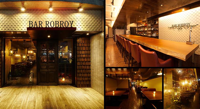 【写真】BAR ROBROY 西葛西店