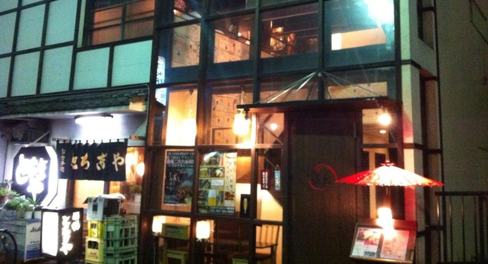 【写真】いざかや 炎丸 本八幡店