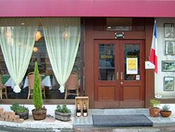 【写真】レストラン・ラシーヌ・プロフォンド