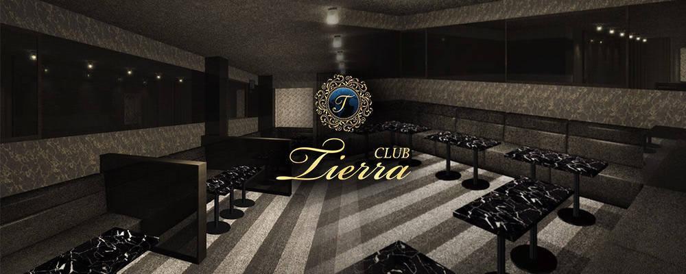 【写真】CLUB Tierra