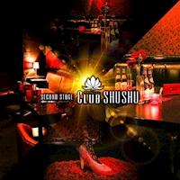 【写真】CLUB SHU SHU・SECOND STAGE