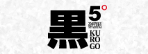 【写真】焼肉 黒5 池袋東口店