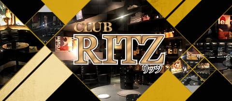 【写真】CLUB RITZ