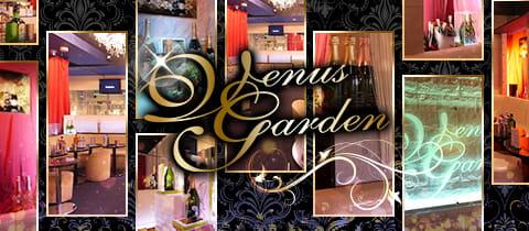 【写真】Venus garden