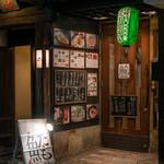 【写真】魚たも 小岩南口地蔵通り店