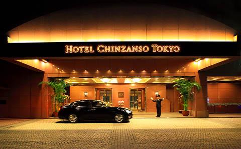 【写真】ホテル椿山荘 東京