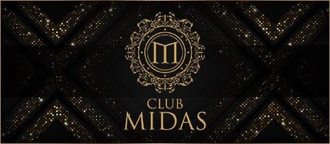 【写真】CLUB MIDAS