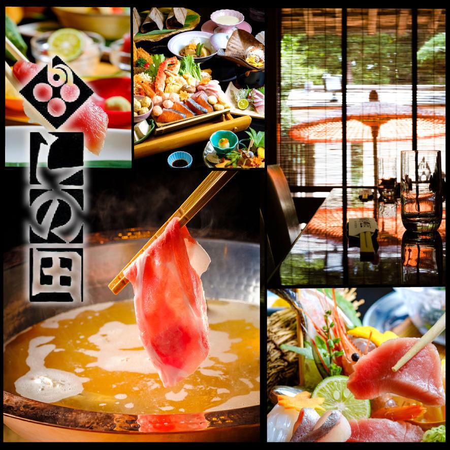 【写真】日本料理 しの田